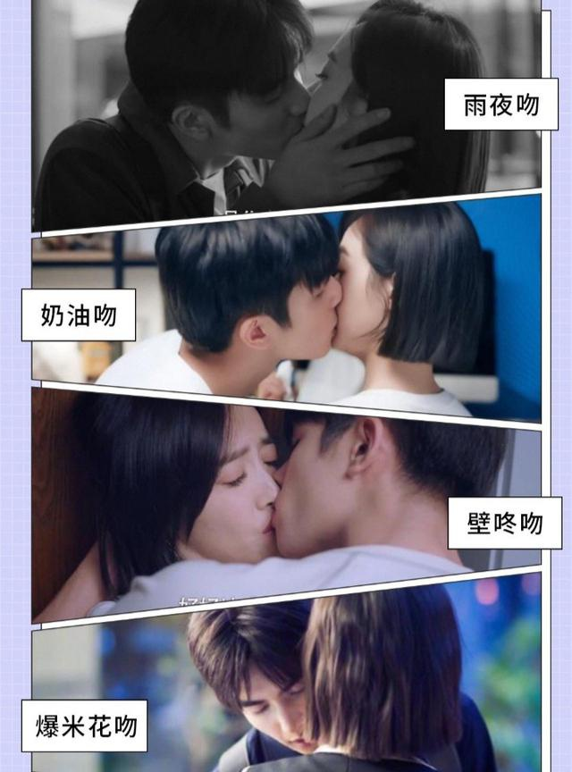 Các thể loại nụ hôn khác biệt của Nguyên Tống – Hạ Phồn Tinh
