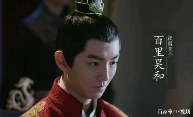 Thượng cổ mật ước: Đều cùng 20 tuổi nhưng Vương Tuấn Khải phải diễn vai chú của Ngô Lỗi ảnh 7