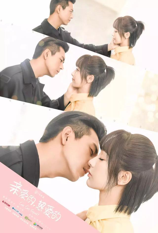 9 cặp đôi ngọt chết người trên màn ảnh Hoa ngữ đáng nhớ nhất: Phượng Cửu  Đông Hoa hay Minh Lan  Cố Đình Diệp? ảnh 11