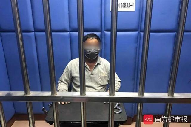Biết con vừa trở về từ Vũ Hán nhưng cố tình che giấu, người cha nhận án phạt thích đáng ảnh 1