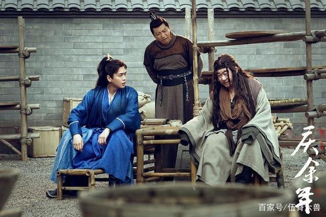 Khánh dư niên phiên bản mới phát sóng tại Hong Kong: Đánh dấu tác phẩm đầu tiên của Tiêu Chiến ra mắt tại xứ Cảng Thơm ảnh 3