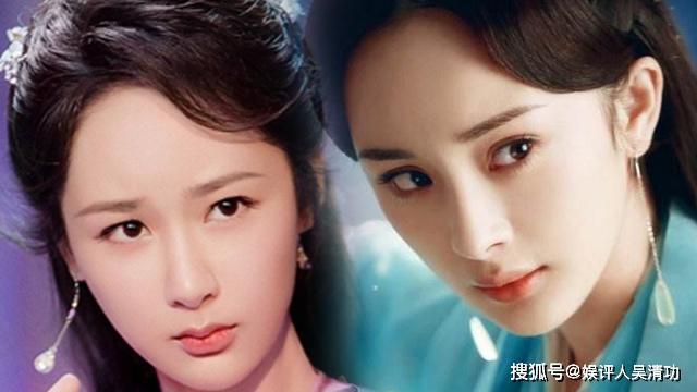 Fan Dương Tử uy hiếp biên kịch phim Con gái nhà họ Kiều, không muốn Dương Mịch trở thành nữ chính ảnh 6