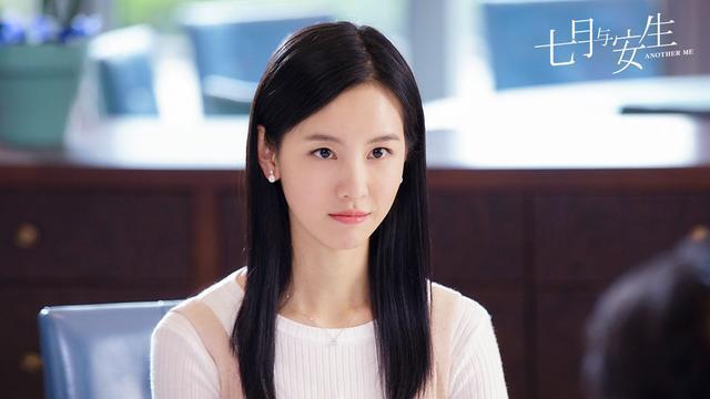 Ngoài Xa Thi Mạn, còn có 7 nữ diễn viên gây chú ý trong phim Bên tóc mai không phải hải đường hồng ảnh 13