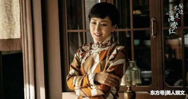 Ngoài Xa Thi Mạn, còn có 7 nữ diễn viên gây chú ý trong phim Bên tóc mai không phải hải đường hồng ảnh 26