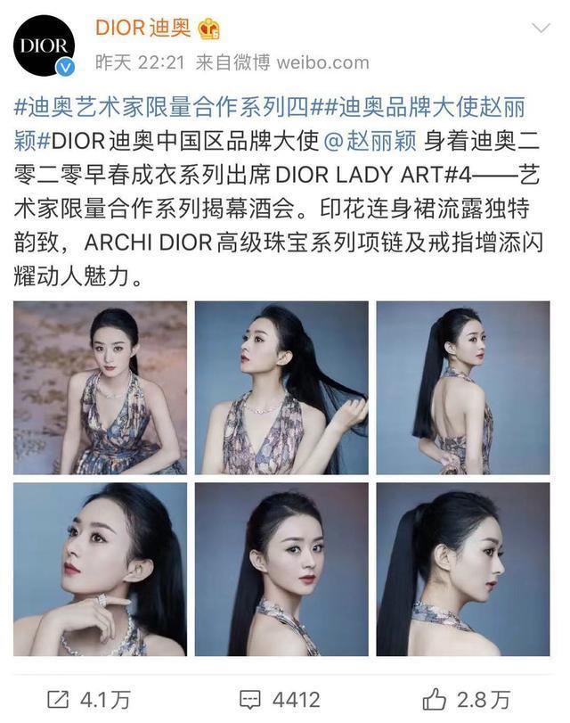 Thậm chí trên Weibo của Dior cũng liên tục update hình ảnh của cô trong lần tham gia sự kiện của nhà mốt Pháp