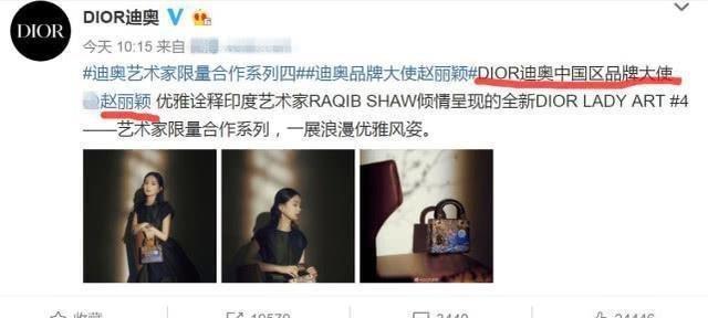 Dàn minh tinh Châu Á làm gương mặt đại diện cho Dior: người được khen, kẻ thì bị chê ảnh 10