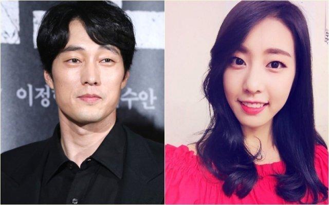 So Ji Sub tậu biệt thự tân hôn từ tận năm ngoái  Song Hye Kyo rao bán nhà 7 triệu USD gấp gáp ảnh 0
