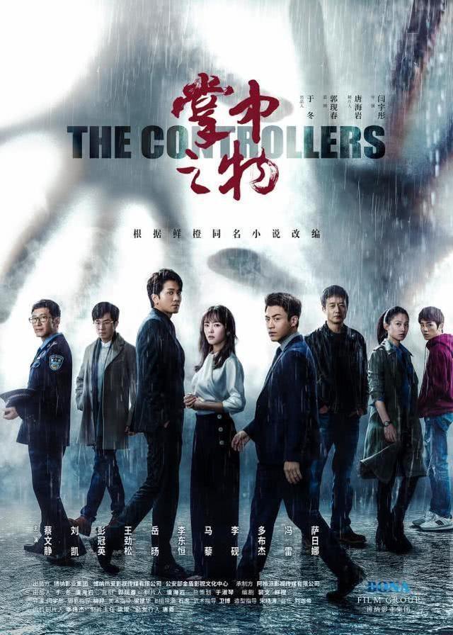 6 bộ phim truyền hình Hoa ngữ chưa phát sóng đã nổi tiếng, phim mới của Dương Tử và Triệu Lệ Dĩnh được mong chờ nhất ảnh 16