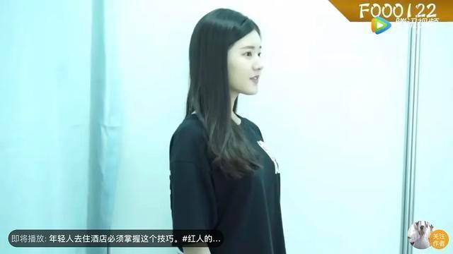 Video casting năm 18 của Triệu Lộ Tư được đăng tải, vẻ ngoài dễ thương và trong sáng khiến người xem yêu quý ảnh 12