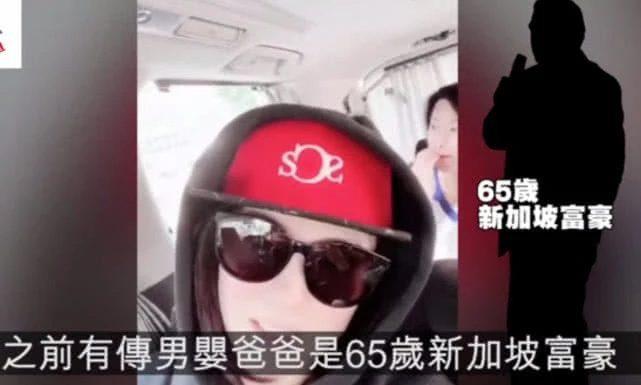 Trương Bá Chi xuất hiện bên cạnh người đàn ông lạ mặt tại Singapore, nghi ngờ là cha của đứa con thứ ba ảnh 10