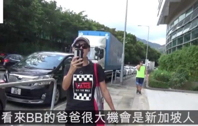 Trương Bá Chi xuất hiện bên cạnh người đàn ông lạ mặt tại Singapore, nghi ngờ là cha của đứa con thứ ba ảnh 11