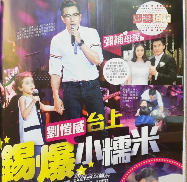 Lưu Khải Uy cùng Tiểu Gạo Nếp lên sân khấu song ca, con gái có rất nhiều nét giống mẹ Dương Mịch ảnh 0