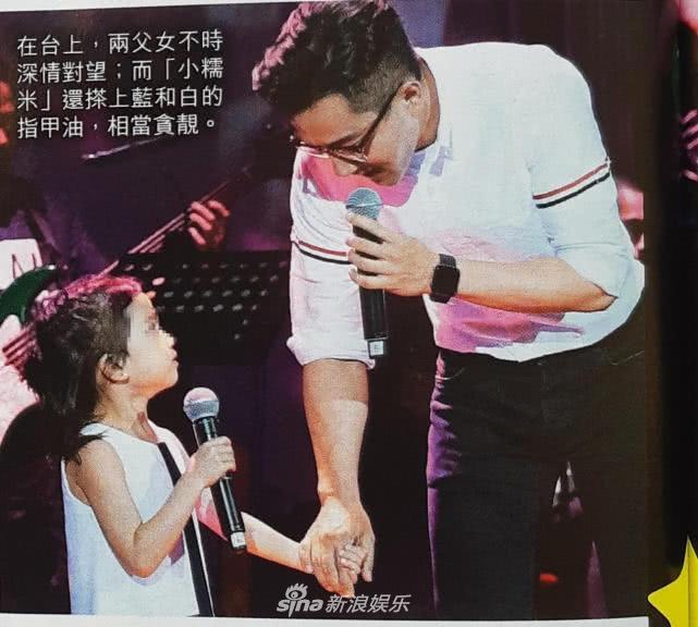 Lưu Khải Uy cùng Tiểu Gạo Nếp lên sân khấu song ca, con gái có rất nhiều nét giống mẹ Dương Mịch ảnh 3