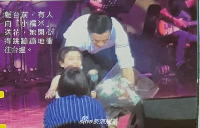 Lưu Khải Uy cùng Tiểu Gạo Nếp lên sân khấu song ca, con gái có rất nhiều nét giống mẹ Dương Mịch ảnh 5