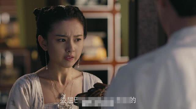 Cửu Châu phiêu miễu lục: Nữ chính Tống Tổ Nhi gây chú ý vì gương mặt no tròn ảnh 6