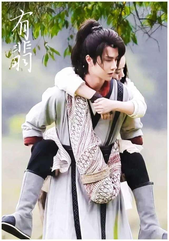 Sao chép biểu cảm của Tiêu Chiến, Dương Tử bị fans của nam chính Trần Tình Lệnh và Vương Nhất Bác trách mắng ảnh 8