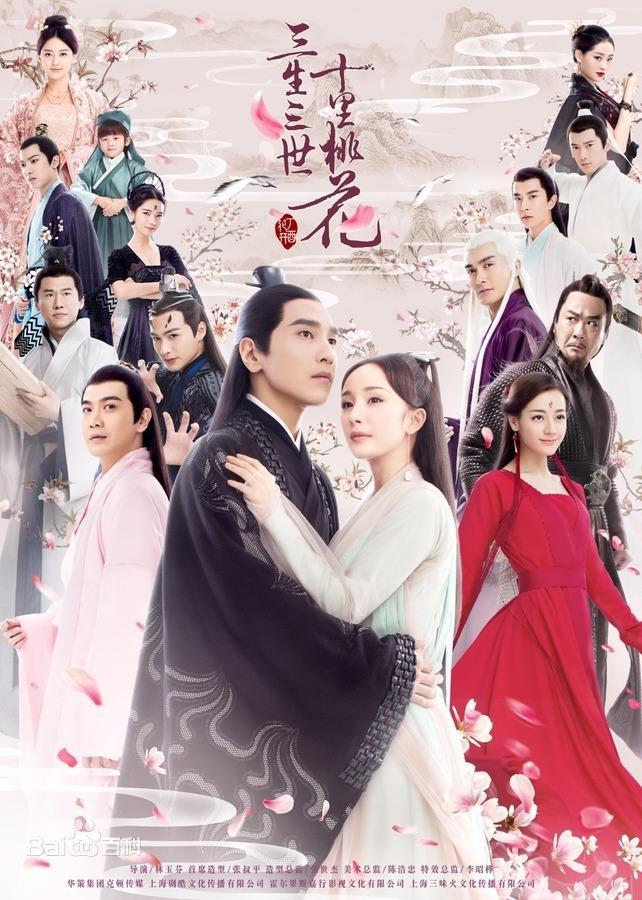 Top 5 phim truyền hình Hoa ngữ được yêu thích nhất ở nước ngoài: Yêu em từ cái nhìn đầu tiên dẫn đầu, huyền thoại phim cung đấu chốt danh sách! ảnh 2
