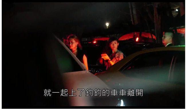 Truyền thông Đài Loan tung tin Hứa Nhã Quân  chồng của Tiểu S ngoại tình ảnh 4