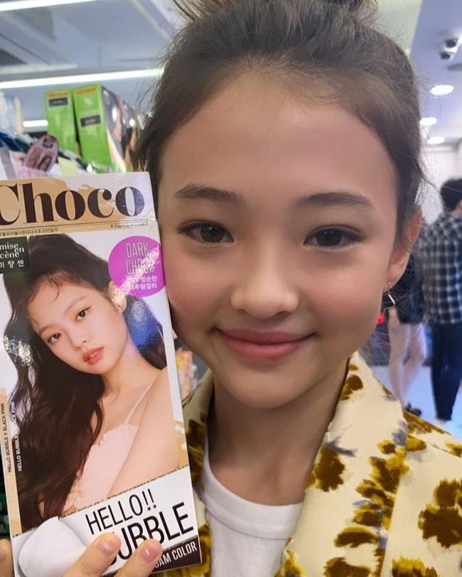 Phiên bản mini của Jennie hiện đang nhận nhiều lời chỉ trích vì quảng cáo kem vừa rồi