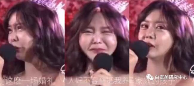 Và đây là nhan sắc thật qua sóng livestream do netizen chia sẻ…