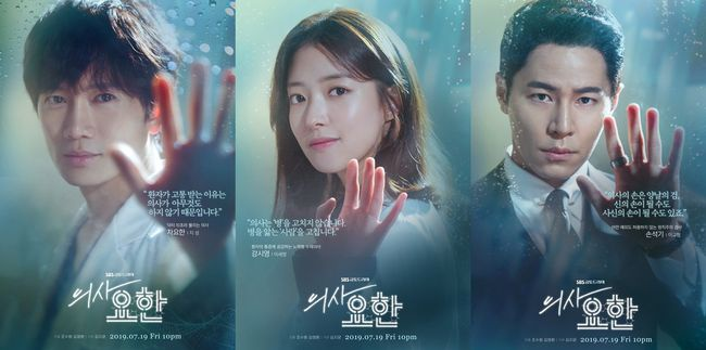 Top 10 bộ phim truyền hình được tìm kiếm nhiều nhất Hàn Quốc ảnh 5