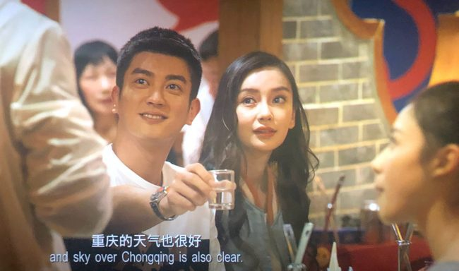 Bị Huỳnh Hiểu Minh chèn ép, Angelababy bị gạch bỏ trong danh sách diễn viên của Cơ trưởng Trung Quốc ảnh 9