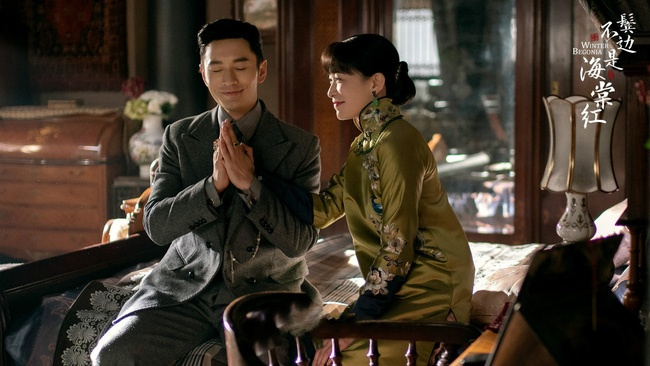 4 phim truyền hình Trung Quốc mới chiếu đang làm mưa làm gió trên màn ảnh nhỏ 2020 ảnh 4