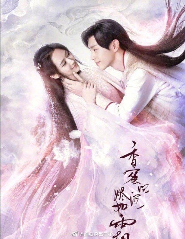 Sau Hương mật tựa khói sương, Dương Tử và Đặng Luân tái hợp trong phim mới? ảnh 0