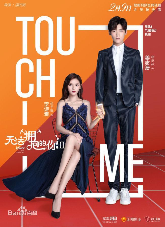 Vương Băng Nghiên xuất hiện xinh đẹp trong dự án phim mới Lưu Ly Mỹ Nhân Sát ảnh 13