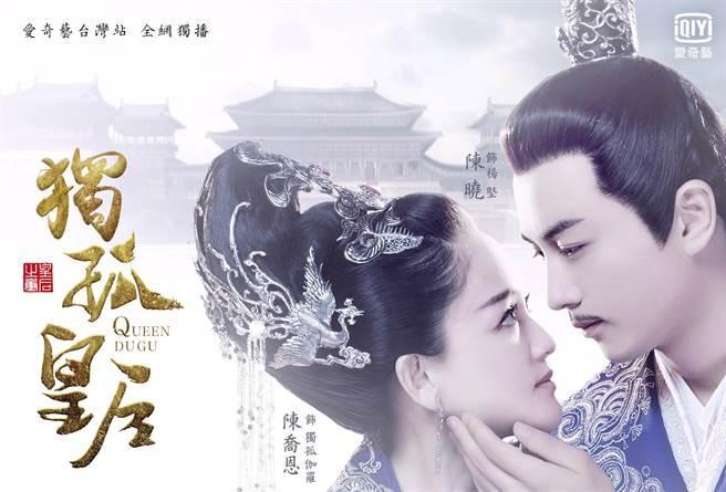 Năm phim truyền hình cổ trang Hoa ngữ đang phát sóng, tác phẩm nào đáng xem hơn cả? ảnh 28