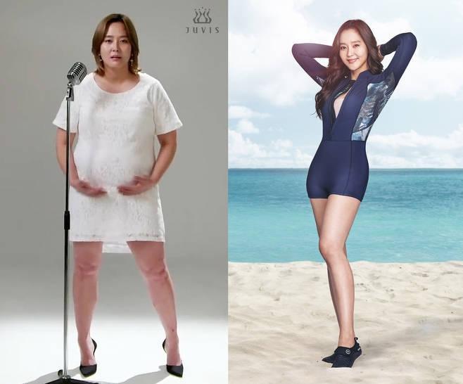 Dana (CSHJ) giảm một lèo 27 kg nhờ các liệu pháp chữa trị tinh thần ảnh 8