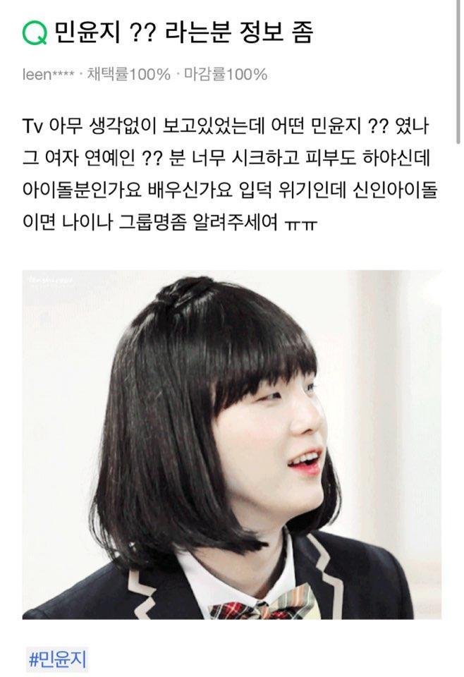Đóng giả nữ sinh quá đẹp, Suga (BTS) khiến cư dân mạng thương nhớ truy lùng khắp nơi ảnh 9