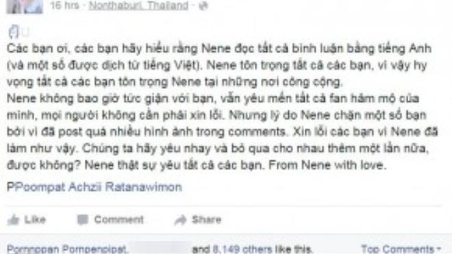 Dòng trạng thái bức xúc bằng tiếng Việt của cô nàng.