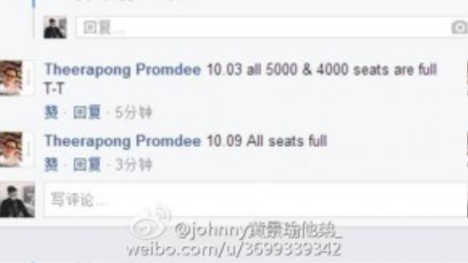 Fan quốc tế đang rất hoang mang vì không kịp cơ hội mua vé.