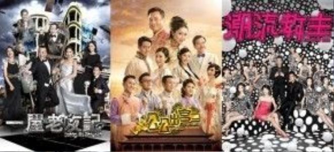 Một loạt phim hot 2016: Nhất Ốc Lão Hữu Kí, Công công xuất cung, Cuộc chiến thời trang.