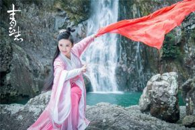 Điền Linh Nhi (Đường Nghệ Hân)