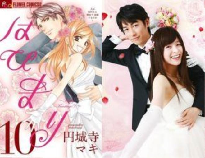 Hapi Mari là bản live-action của bộ manga cùng tên thành công nhất của nữ họa sĩ người Nhật Maki Enjouji.