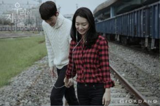Kim Woo Bin và Shin Min Ah