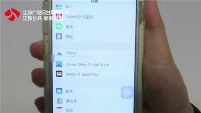 Nguyên nhân xuất phát từ ứng dụng icloud trong máy điện thoại của Apple.