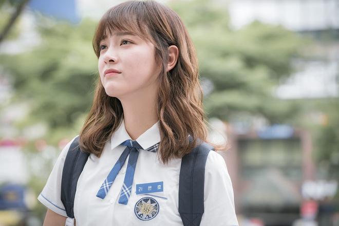 Kim Se Jeong đã có một vai diễn đầu tay khá tốt.