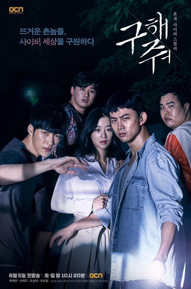 Bộ phimđánh dấu sự trở lại màn ảnh của nam ca sĩ – diễn viên điển trai Ok Taecyeon.