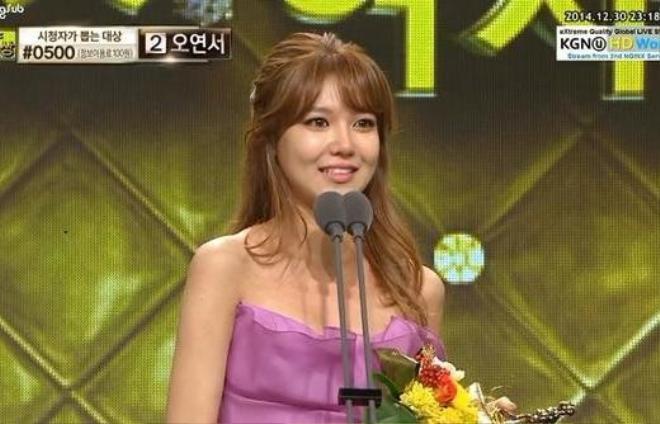 Vai diễn trong My Spring Days đã mang về cho Sooyoung giải Nữ diễn viên chính xuất sắc hạng mục phim truyền hình tại MBC Drama Awards năm 2015.