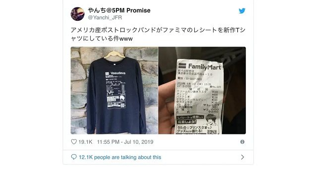 """Hàng nghìn comments muốn mua chiếc áo này trên twitter Nhật"""" """" Áo phông biên lai này thật sáng tạo, tôi muốn mua nó""""."""
