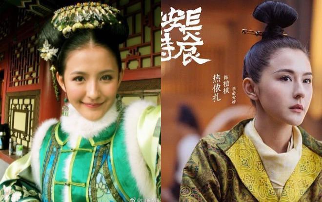 Người đẹp Tân Cương được khán giả biết đến nhiều khi cô đóng trong vai Ninh Quý Phi của bộ phim Chân Hoàn Truyện với vẻ đẹp thu hút, tươi tắn và rạng rỡ