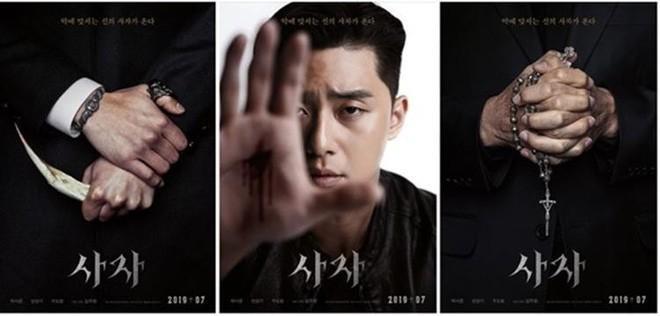 Được khen là Ryan Gosling của Châu Á, Park Seo Joon sẵn sàng debut tại Hollywood ảnh 1