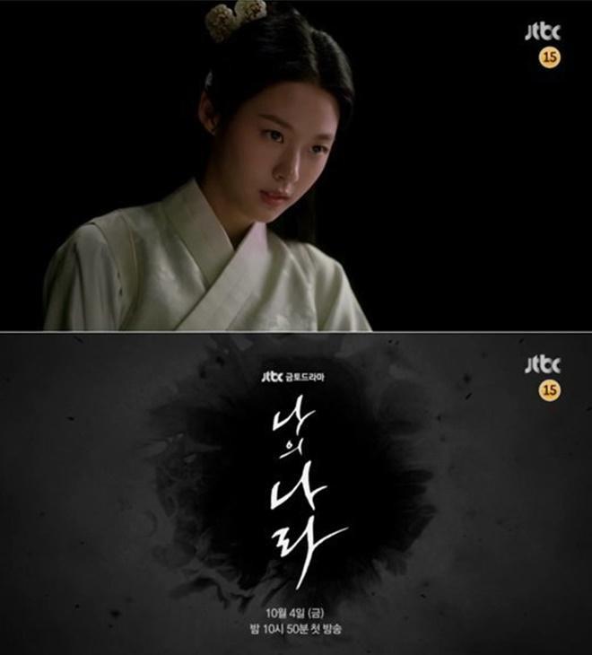 My Country: Tiết lộ tạo hình cổ trang của Seolhyun (AOA), Knet chỉ trích diễn xuất kém cỏi ảnh 1