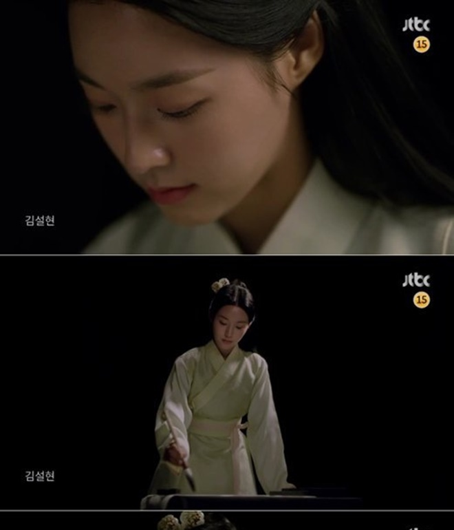 My Country: Tiết lộ tạo hình cổ trang của Seolhyun (AOA), Knet chỉ trích diễn xuất kém cỏi ảnh 0