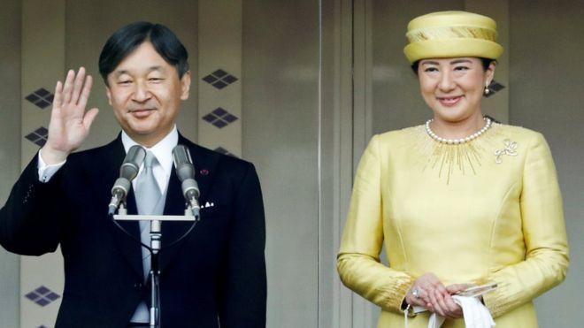Hoàng đế Naruhito và Hoàng hậuMasako.