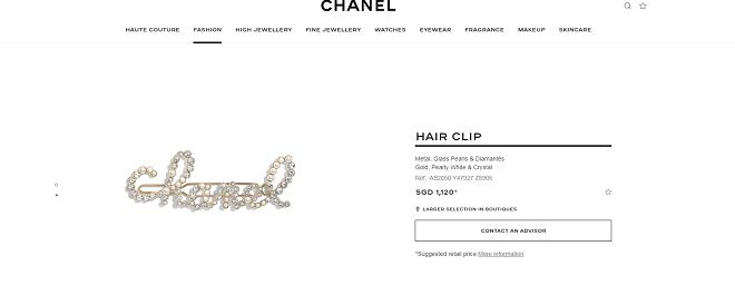 Thậm chí, cây kẹp tóc Chanel mà Lan Khuê sở hữu sơ sịa cũng gần 25 triệu đồng