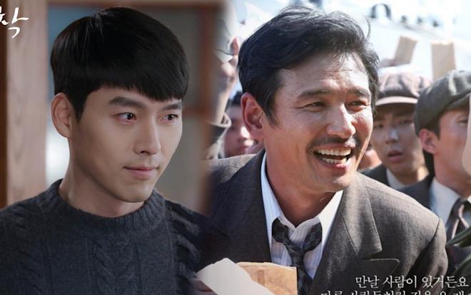 Hyun Bin và Hwang Jung Min.